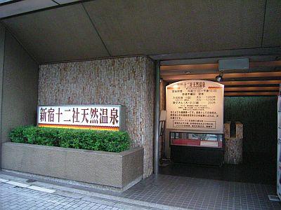nagatani04.jpg