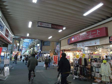 nakakoumina21.jpg