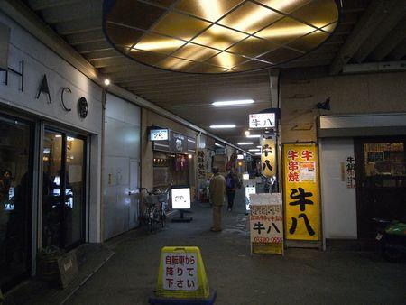 nakakoumina24.jpg
