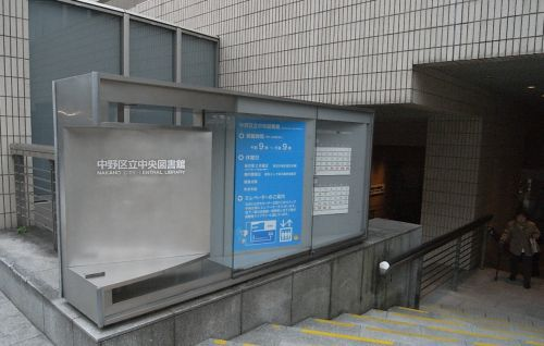 nakanonaka2n11.jpg