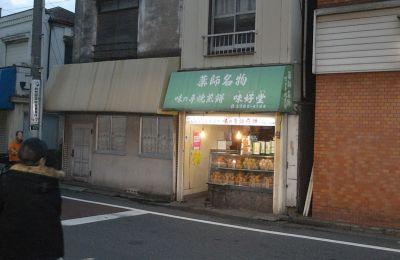 nakanoyakusi04.jpg