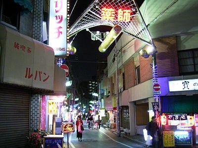 nakayaku12.jpg