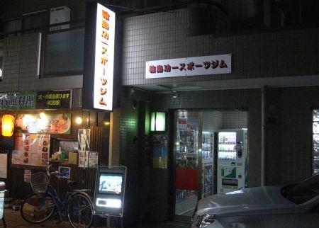 nisikitirr18.jpg