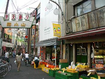 nisikoyama005.png