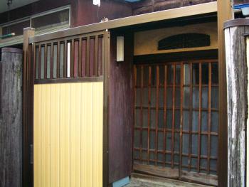 nisikoyama012.png