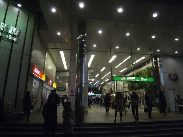 nisinokugamae13.jpg