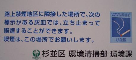ogikumono_1