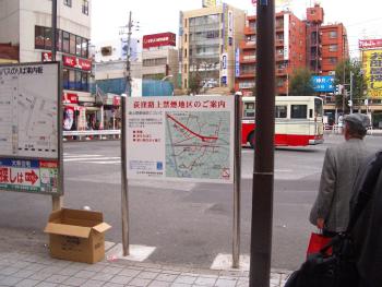 ogikumono_2