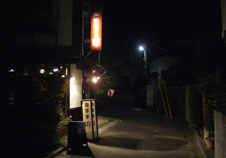 saginosugi06.jpg