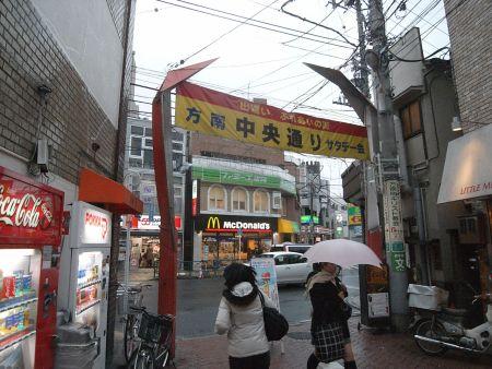 sasahou12.jpg