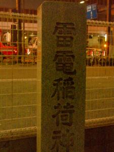 shinnjyuku12.png