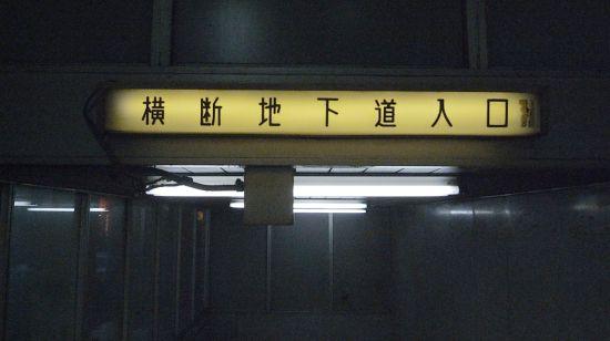 sibinahigashi01.jpg