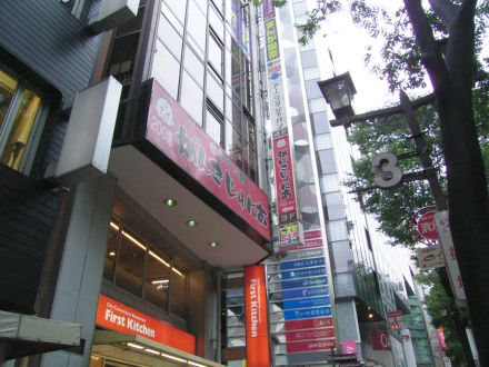 sibujiyu04.jpg