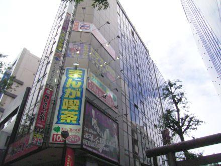 sibujiyu24.jpg