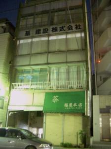 sinnbasi_02.png