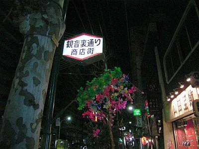 sohoiri10.jpg