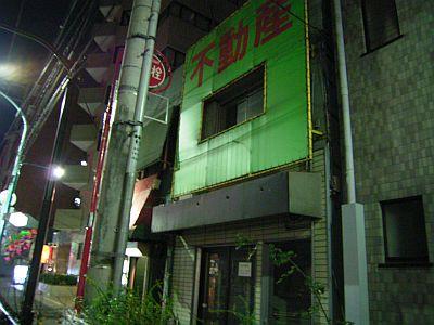 sohoiri11.jpg