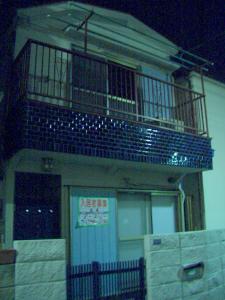 tomihisaG1