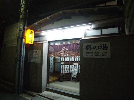 yoyohuro02.jpg