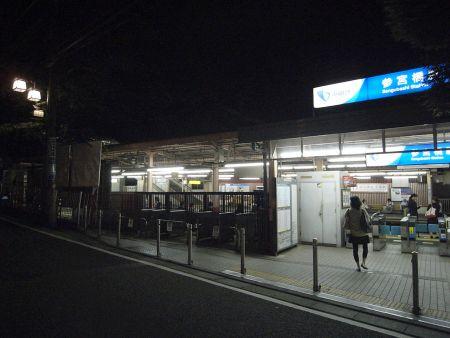 yoyohuro14.jpg