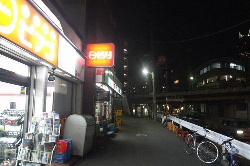 yoyosenki05.jpg