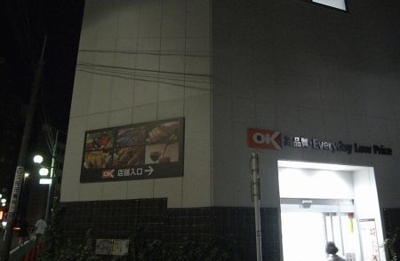 yoyosenki13.jpg