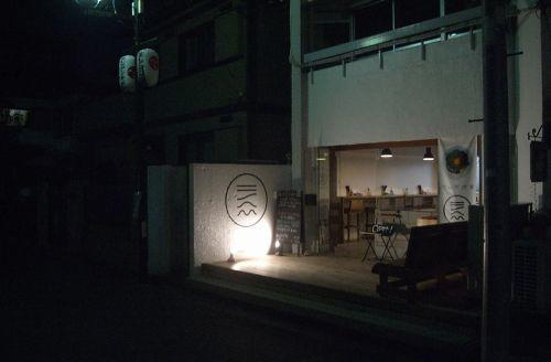 yoyosenki15.jpg
