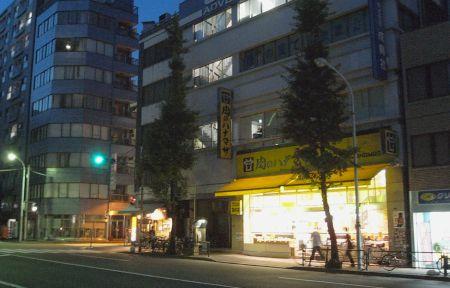 yusimaIN02.jpg