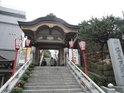 yusimato02.jpg