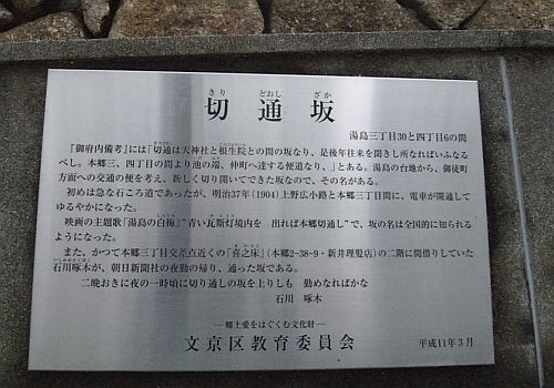 yusimato03.jpg