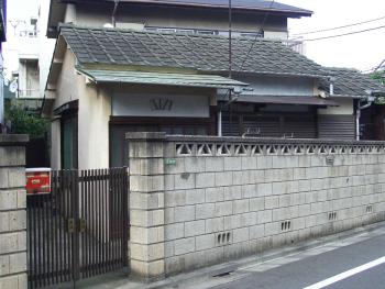 yuutennji2